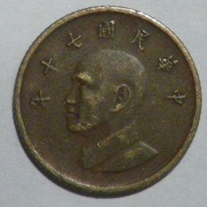 Taiwan, 1 Yuan, [Y# 551] 583031390