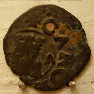 Dinero de Carlos II (Zaragoza, 1665-1700) 595713652