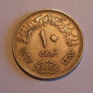 EGIPTO 10 piastras de cuproniquel 1967-1387 Km 413 595813784
