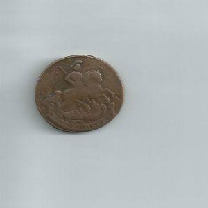 Rusia, 2 Kopeks de Elizabeth I, año 1761 637133394