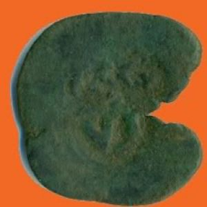 Ae del siglo XVII, con resellos VI/1636 y IIII/1654-5 637527587