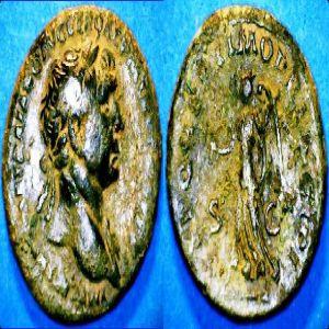 Por favor. Podríais identificar esta moneda 638979649