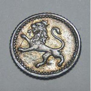 Guatemala, 1/4 de Real, 1860. 646048498