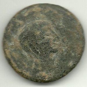 As de CASTULO - Oretanos (Hispania) 646304344