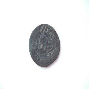 Resello a XII de 1641 y a IIII del anagrama PHILIPPVS/REX de 1658-9. 647348207