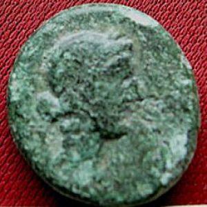 AE 15 de Tiatira, Lidia 650895726
