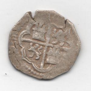 4 Reales de Felipe II (Toledo, 1578-1592) 663708260