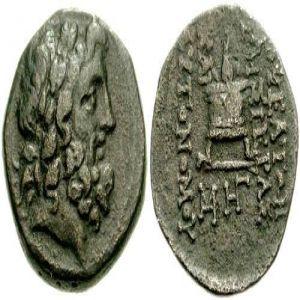 AE 22 de Mopsus, Cilicia 663800519