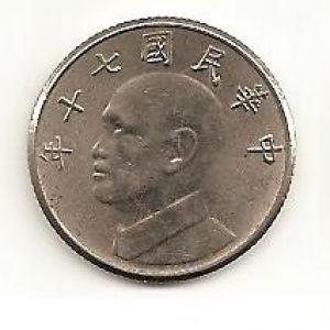 Taiwán, 5 yuan, 1981. 666432604