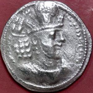 Dracma Sasánida de Shapur II 668976057