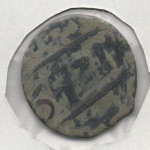 Felus marroquí (estrella de David, siglo XIX) 684441175
