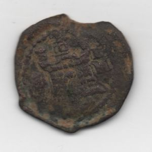 2 Maravedíes de Felipe II (Segovia, 1585-1588) 687430506