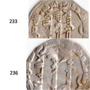 Dirham de ´Abd al Rahman II, al Andalus, 233H?  693080409