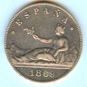 moneda 5 pesetas plata 1869 695777067