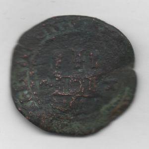 2 Maravedís a nombre de los Reyes Católicos (Toledo, 1506-1566) 713129647