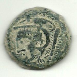 As de Sexi (200-20 a.C) 727001981