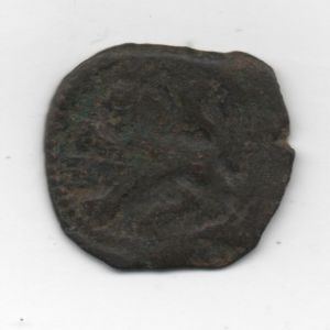 Ochavo de Felipe II (Segovia, 1585-1588) ensayador Ioan de Morales 76115770