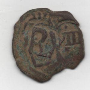 Resello al VIII/1641-2, 8/1651-2, y al IIII/1658-9 766958732