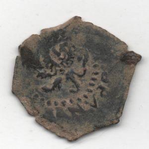 2 Maravedíes de Felipe III (Valladolid, 1602-1619) 773947879