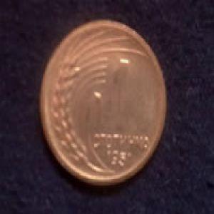 Bulgaria, 1 stotinka, año 1951 [Km# 50] 77525002