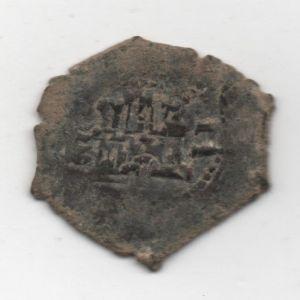 2 Maravedíes de Felipe III (Valladolid, 1602-1619) 788006464