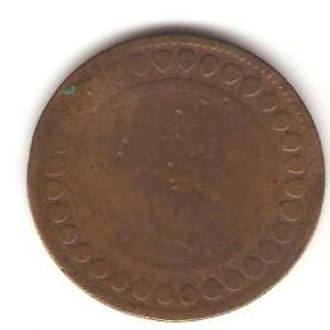 5 Céntimos de Túnez 790044842