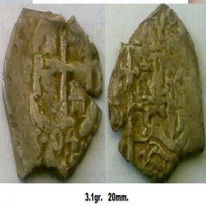 2 Reales de Carlos III (Potosí, 1764) 792747060