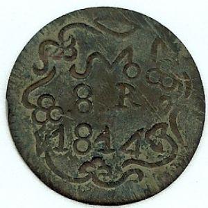 8 reales de Morelos (variantes) [WM n° 7581, 7582, 7586 - 7595] 804509867