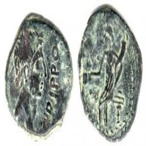 As de Irippo,( hacia 30 a.C.) 806798206