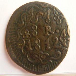 8 reales de Morelos (variantes) [WM n° 7581, 7582, 7586 - 7595] 813080566
