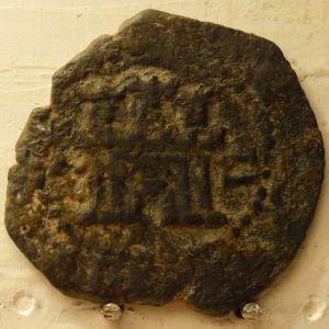 2 Maravedíes de Felipe III (Coruña, 1602-1621) 813797607