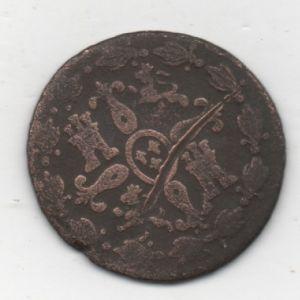4 Maravedís de Fernando VII 820421890