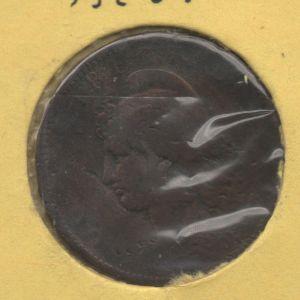 Argentina - 2 CENTAVOS 1884 825955685