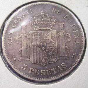 5 Pesetas de Alfonso XIII (Madrid, 1888 MSM) 828182588