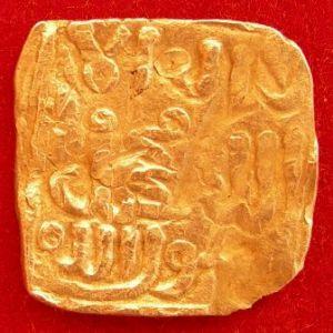 Moneda nazarí, ceca Ceuta,  Vives 2199 828634705