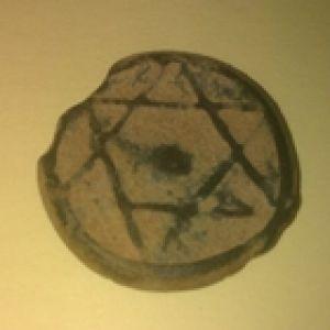 Felus marroqui, siglo XIX 831483443