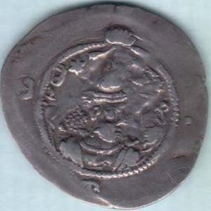 Dracma sasánida de Hormazd IV, ceca de AW (Hormizd-Ardashir), año 9 848051278