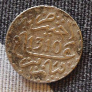 Marruecos 1310H 851420066