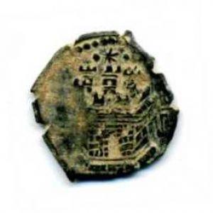 Blanca de Felipe II (Segovia, 1570-1571) 853438037