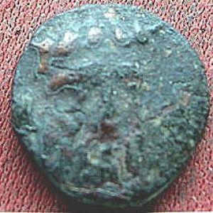 AE 13 de Istros, Tracia 857545569
