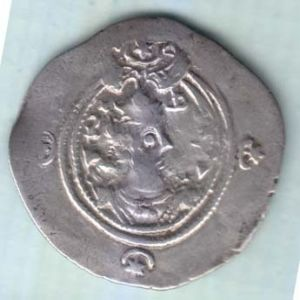 Dracma sasánida de Khusro II. YZ, Yazd, año de reinado 3 858965613