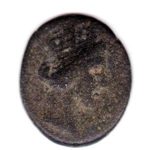 AE 17 de Saittae, Lydia 859958121