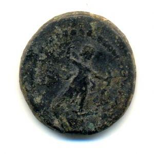 AE 23 de Efeso, Ionia 865237353