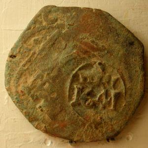 8 Maravedíes de Felipe III ó IV (1602-1626) con resello VIII/1641 868504684