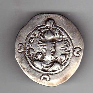 Dracma Sasánida de Khusro I (531-579), Khuzistan 876285680