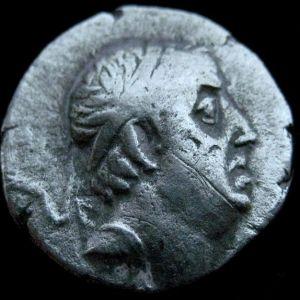 Dracma de Ariobarzanes I Philoromaios ,Rey de Capadocia 876854801