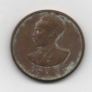 5 Centimos de Dólar etiope o de Birr, 1936 - 1944 891330456