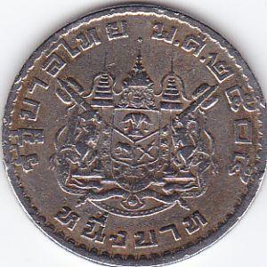 1 Bath de Tailandia, 1962 (y84) 901893839