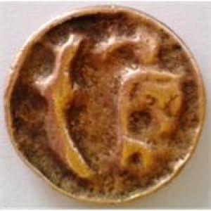 Monedas del Norte de Africa sin identificar 906461547