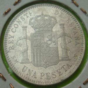 peseta 1905 *19-05 [WM nº 9135] 910478639